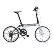 Richbit-RT023-Updated-White-Suspension-Frame-Shinamo-7-Gears-20-Folding-Bike-0-0