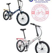 Universal-Wayfarer-20-Folding-Bike-Blue-or-White-1-Year-Manufacturer-Warranty-0