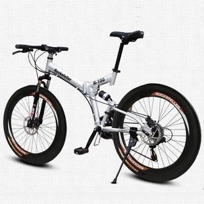 Mens Folding Mountain Bike Cycling 21 Speed 26 Shining
