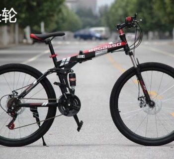 Folding-Mountain-Bike-MenWomen-26-21-Speed-Damping-Off-road-Dual-Disc-Brakes-0