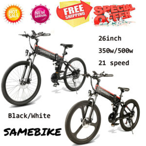 20inch/ 26inch Electric Folding Bike Ebike City Commute Cycling Mountain Bicycle