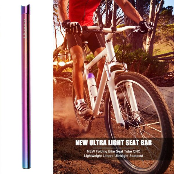 NEW Folding Bike Seat Tube CNC Lightweight Litepro Ultralight Seatpost 338g