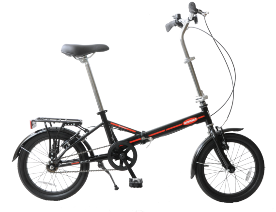 "Ammaco Compact 16"" Wheel Folding Bike Single Speed Lightweight Caravans Black"