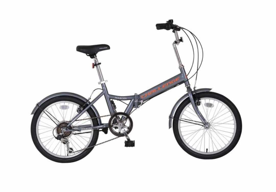 Cheap folding bikes: 7 to buy in 2020 - BikeRadar.com