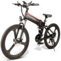 26 Inch Folding Electric Bike Power Assist Electric Bicycle E-Bike 48V 350W X5G7 – Folding Bikes 4U