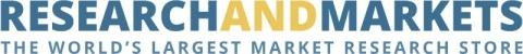 Insights on the Folding Bikes Global Market to 2027 - Opportunity Analysis and Industry Forecasts - ResearchAndMarkets.com - Yahoo Finance