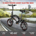 14 Inch Adults Electric Bikes Folding City e-Bike 25km/h 10AH Battery 60km Range – Folding Bikes 4U